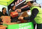 reciclaje alibaba logistica verde singles days
