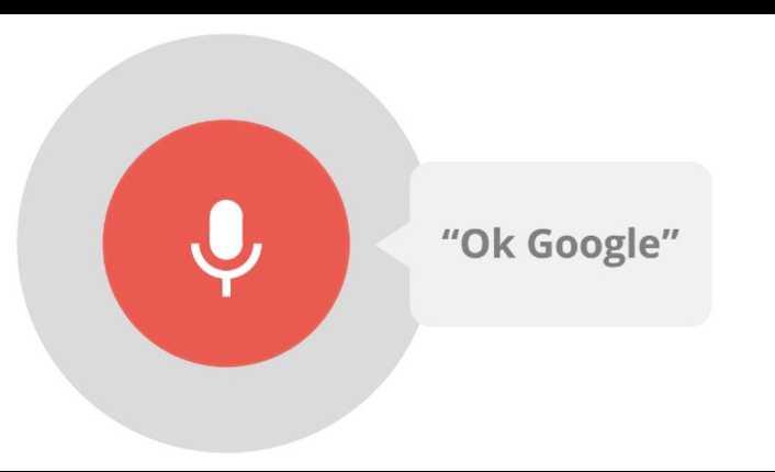búsqueda google tendencia comercio electrónico 2020