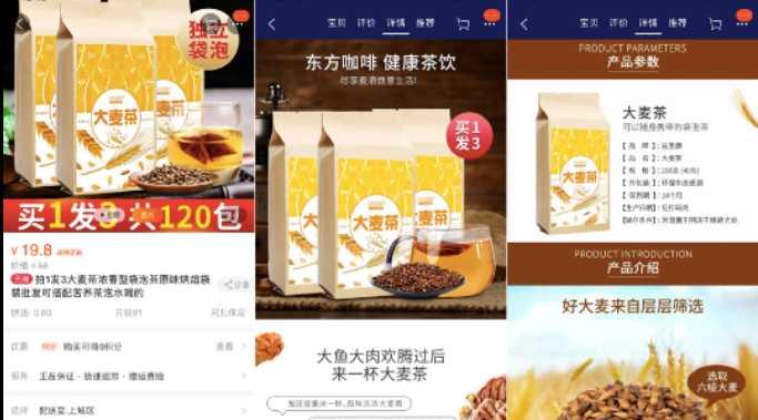 el ecommerce Taobao ayuda a leer  imágenes y texto para discapacitados