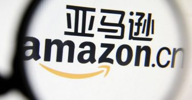 China vendedores amazon.com superan Estados Unidos